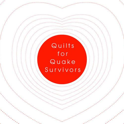 QfQ-banner_square
