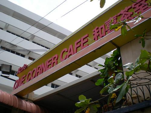 One Corner Penang
