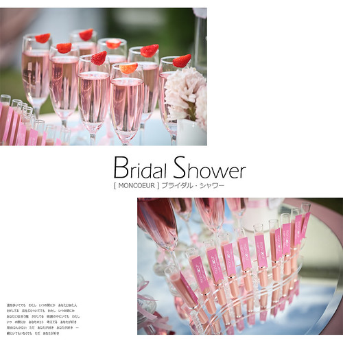 Bridal_Shower_000_009