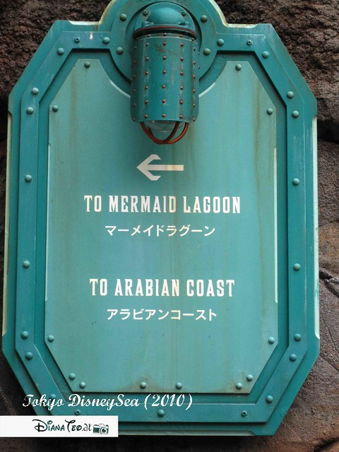 Tokyo Disneysea 1