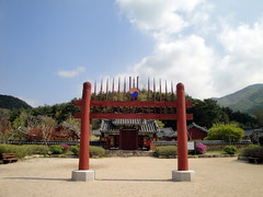 """The entrance to the """"Relics of Park Je Sang"""""""
