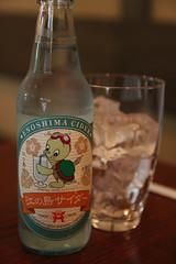 江の島めぐり―江の島サイダー(Soda pop, Enoshima, 2011)