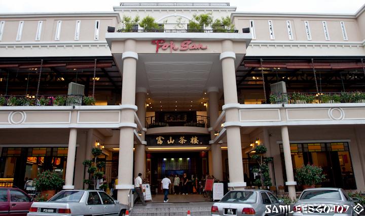 20110319 Foh San Dim Sum @ Ipoh-19