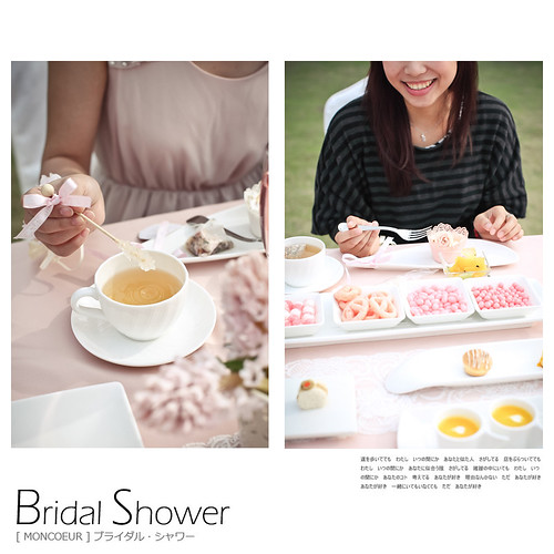Bridal_Shower_000_021