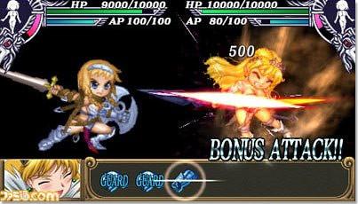 Queen's Blade : Spiral Chaos - bonus