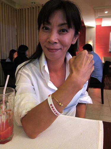 Chiyo Tagami