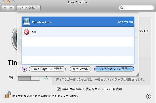 スクリーンショット(2011-06-12 10.02.09)