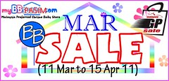 myBBstore.com Mar BB Sale 11 Mar - 15 Apr 2011