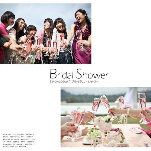 Bridal_Shower_000_017