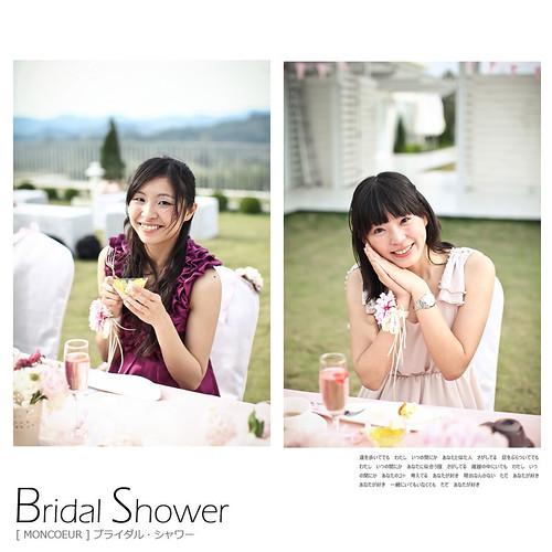 Bridal_Shower_000_022