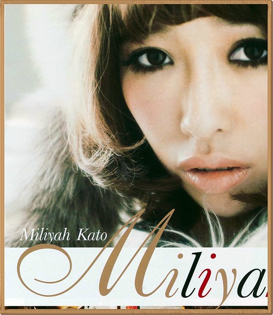 Miliyah Kato