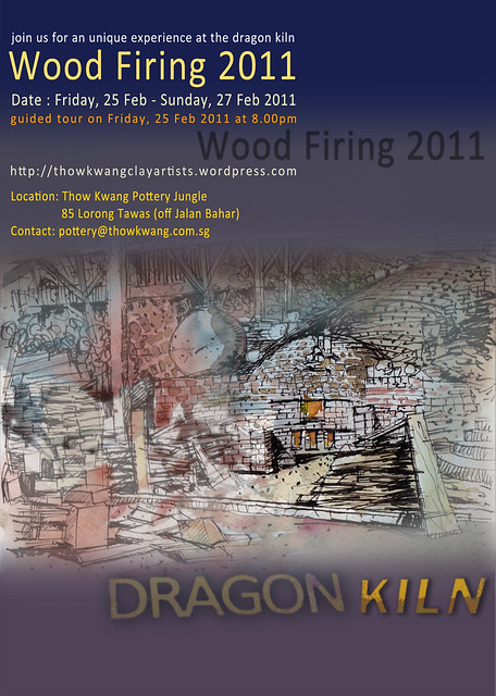 poster2011_dragonkiln_blue