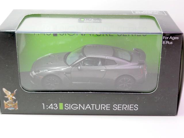 Yat Ming Signature nissan Skyline R35 GT-R (1)