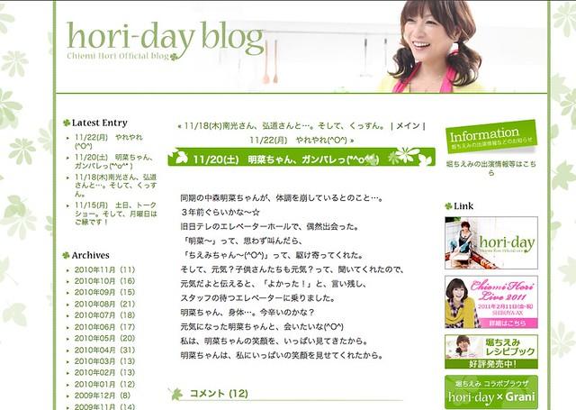 Screen shot 2010-11-24 at 7.09.38 AM