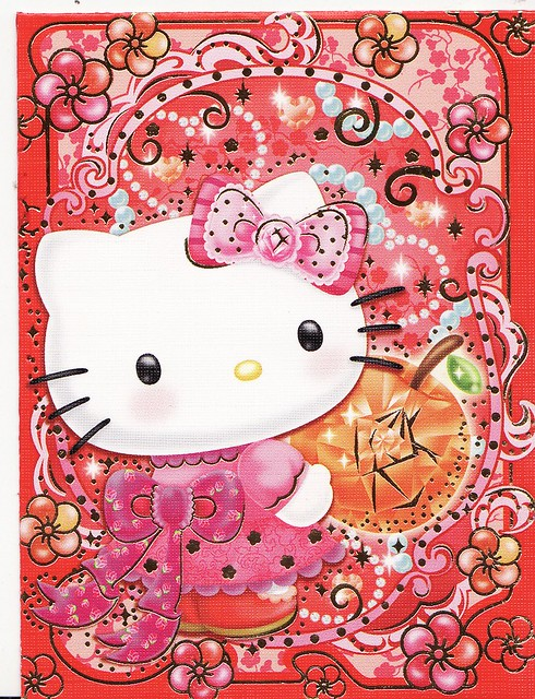 Hello Kitty New Year Wallpapers Merry Christmas And Happy New Year