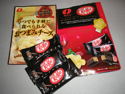 Kit Kat Winter Limitation