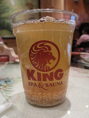 Sickhae @ King Spa & Sauna, Niles