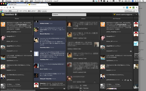 TweetDeck chrome