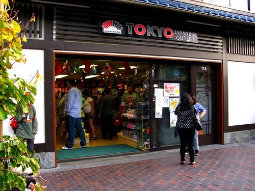 LITTLE TOKYO L.A.