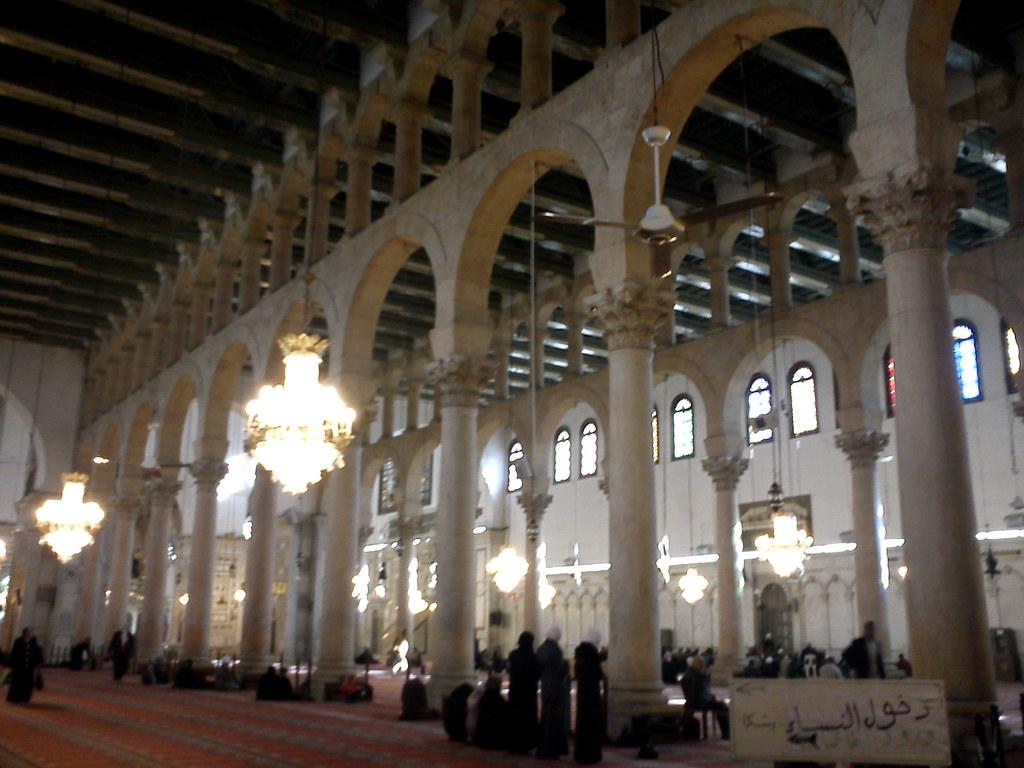 Inside Umayyad Mosque