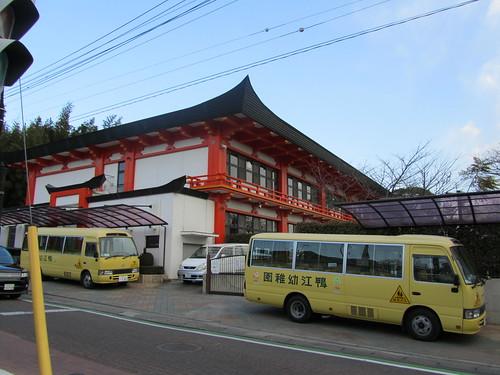 Not Kamoe Kannon (鴨江観音)... This is actually the school nextdoor, I think!