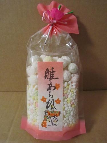 Hina Matsuri sweets