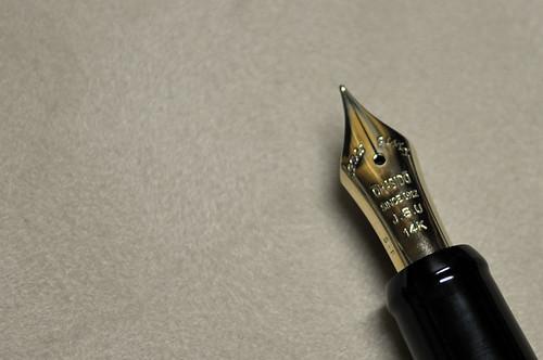 OHASHI-DO fountain pen