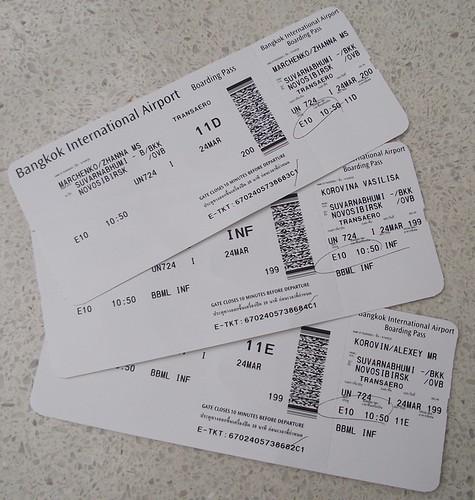 Наши билеты домой
