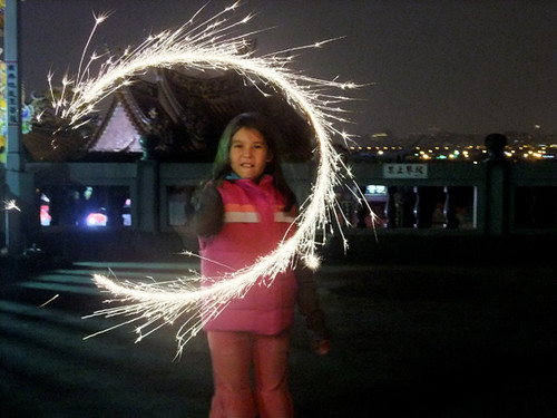 sparklers Jaylene oh