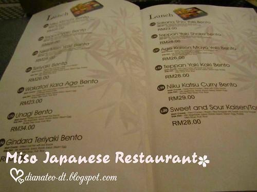 Miso Japanese Restaurant (4)