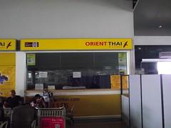 OrientThaiKrabi
