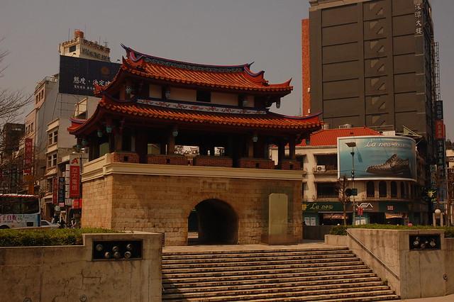 Dongmen 東門