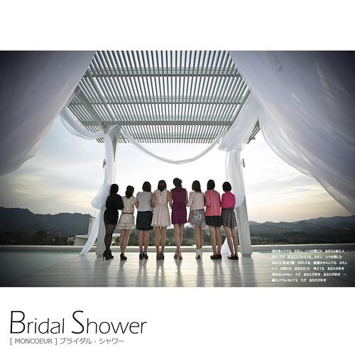 Bridal_Shower_000_038