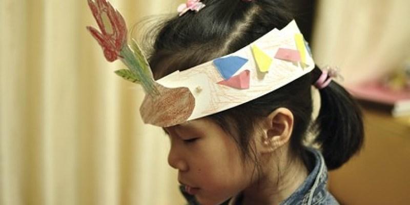 為妳做個頭冠,我的妹妹(6.7ys)