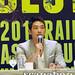 Rain Press Conference