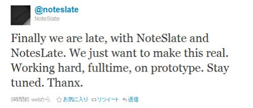 noteslate_twitter