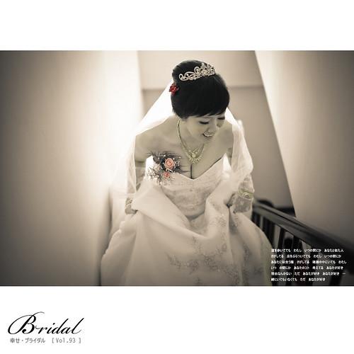 YCMH_Wedding_000_004