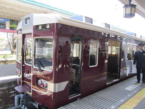 Hankyu Line Train