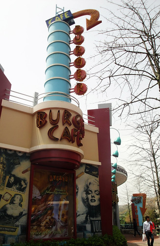 American themed restaurant at Everland