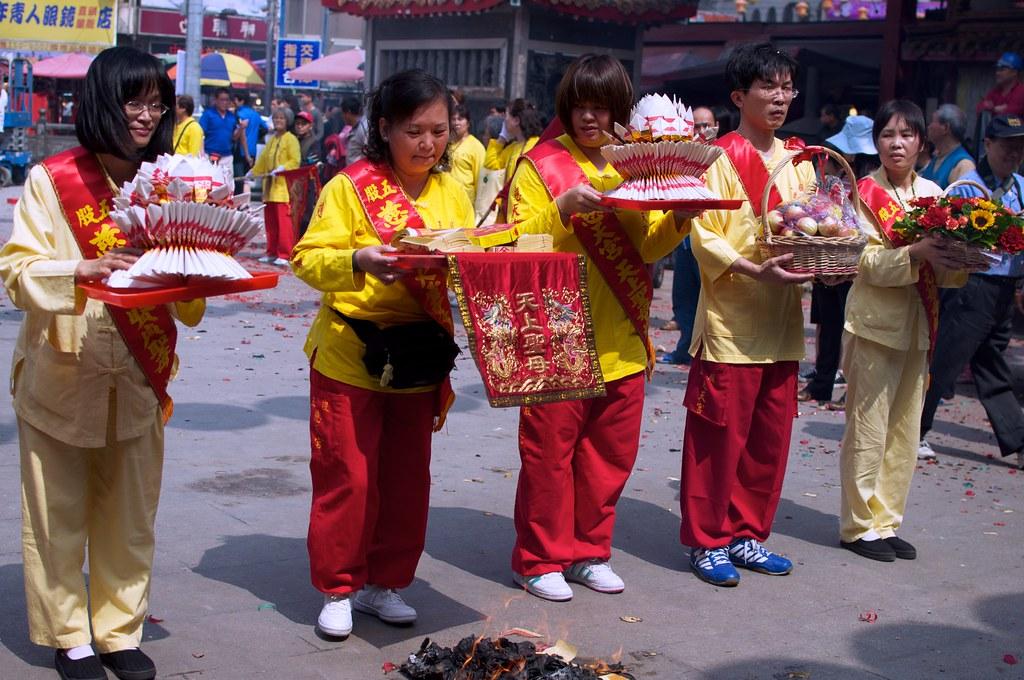 Mazu Festival: Dajia Mazu Temple, Taichung Offerings