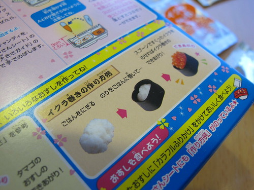 diy, giveaways, japanese candy, japanese food, japanese weird candy, konapun, Kracie Poppin' Cooking, poppin' cooking, singapore lifestyle blog
