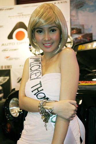MIAS 2011 035