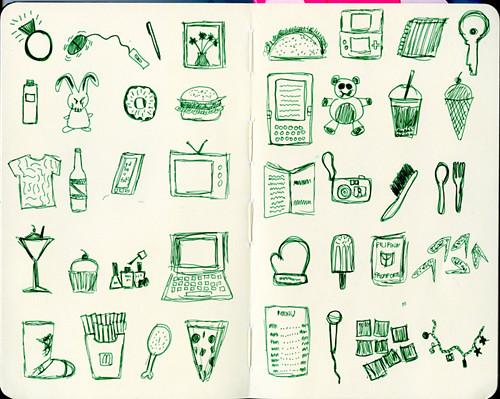 papercuts4