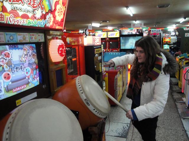 Arcade!