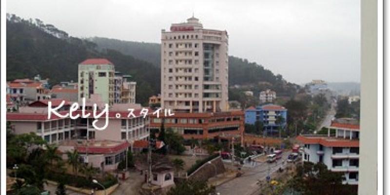 越南》壯麗下龍灣、鐘乳石洞☆Travel in Vietnam
