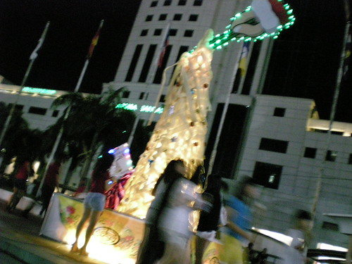 Sibu kampua Christmas tree