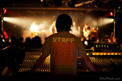 Taiwan - Soundman at The Wall