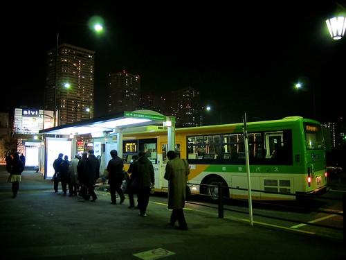 Minamisenju Bus Station