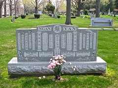 Lakeview Cemetery (1871) – NGAN YAN stone
