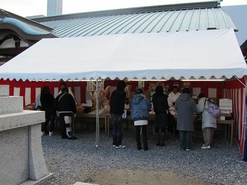 Gosha Jinja (五社神社)